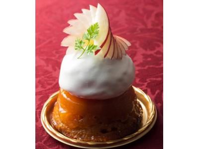 クセになる!りんごの甘みとバターのコクが溶け合うりんごバターを使用した冬のご褒美デザート 2018年12月1日(土)より大阪新阪急ホテルにて販売