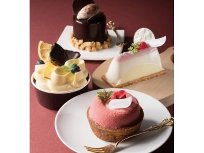 カラメルショコラの濃厚ケーキから、果実の酸味がアクセントの大人のケーキまで冬のおすすめケーキ4種が登場 2018年12月1日(土)~2019年1月31日(木)