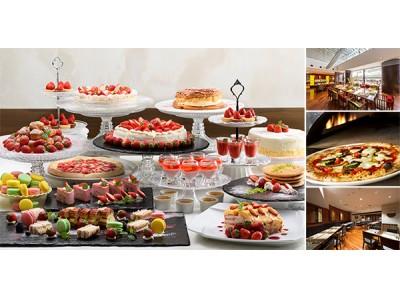 苺×イタリアンドルチェ、焼き立て苺ピッツアなど約30種 人気の苺スイーツビュッフェ 今年も開催 第一ホテルアネックスにて 2019年1月20日(日)より