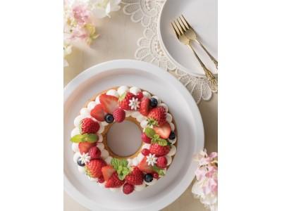 3種ベリーのタルト、ミルフィーユ、華やかなリースケーキなど5種が登場 期間限定フェア「Strawberry Collection(ストロベリーコレクション)」