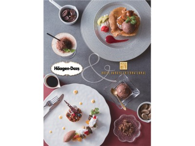 <ハーゲンダッツアイスクリームをアレンジ>鉄板で仕上げるデザートや、自分で組み立てるティラミス風味のひと皿など バレンタイン・ホワイトデーフェア2019
