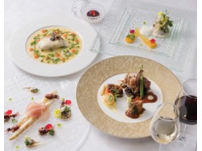 レストランフェア「Spring Specialite(スプリング スペシャリテ) -春のおすすめ料理-」 2019年3月1日(金)より レストラン3店舗にて