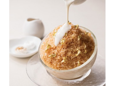 """まるで""""食べる""""アールグレイティー 4種の味わいで愉しむ、夏季限定・紅茶のかき氷 2019年5月1日(水・祝)より ホテル阪急インターナショナルにて"""