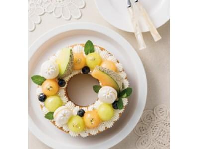 メロン、桃、グレープフルーツなど、初夏のフルーツが勢ぞろい 期間限定スイーツ「Fruits & Fruits Collection(フルーツ&フルーツ コレクション)」販売