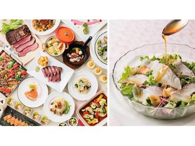 毎月替わるメイン料理に、出来たてお肉料理が食べ放題 夏の美味しさ勢揃い「Summer Viking(サマーバイキング)」2019年6月1日(土)より バイキングレストラン「ザ・ガーデン」にて