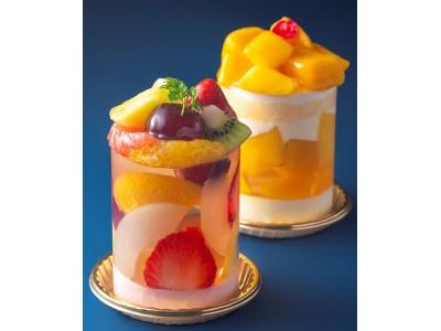 まるで宝石のよう!色鮮やかなフルーツを閉じ込めたゼリー フルーツを楽しむ 夏のご褒美デザート 2019年6月1日(土)より大阪新阪急ホテルにて販売