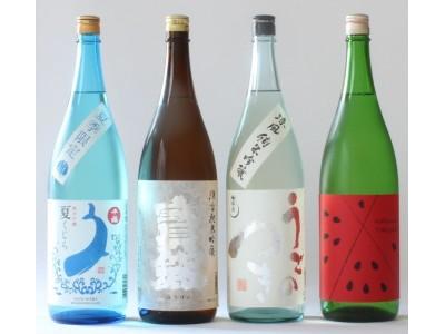 爽やかな香りと涼味が楽しめる 夏限定の日本酒 呉阪急ホテル 日本料理「音戸(おんど)」にて 2019年6月10日(月)より販売開始