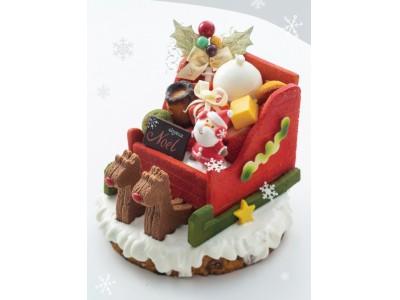 クッキーのソリに乗って、サンタクロースがプレゼントを運ぶ 「サンタのソリケーキ」 2019年10月21日(月)より予約受付開始 大阪新阪急ホテルにて