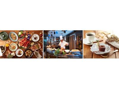 美食と音楽で満たされる 水辺のホテルに訪れるクリスマス「蟹とローストビーフ&鴨のロースト」クリスマス期間限定バイキング 2019年12月21日(土)より レストラン「グランカフェ」にて