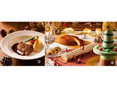 今年はディナー限定1人1皿のフォアグラのポアレで贅沢に! クリスマス特別メニューが登場!アンガス牛のグリルやブッシュドノエルも