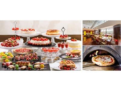 苺×ドルチェの競演 人気の苺ビュッフェが今年も登場! イタリアンドルチェビュッフェ ~苺フェア~ 2020年1月19日(日)より「ラ・パランツァ」にて開催