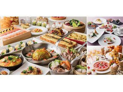 春の食材を使ったメニューや苺を使ったデザートが食べ放題 「スプリングビュッフェ」開催 2020年3月1日(日)より レストラン「ブールヴァール」にて