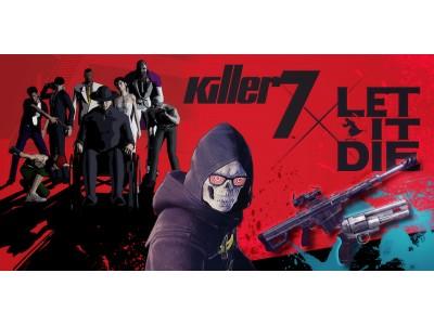 【LET IT DIE】『killer7』とのコラボは2018年4月26日(木)から開始!