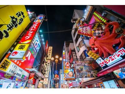 半数以上のFUN!JAPAN会員が訪日旅行計画中!どこの地域に誰と行く?アジア5カ国の訪日旅行実態を調査