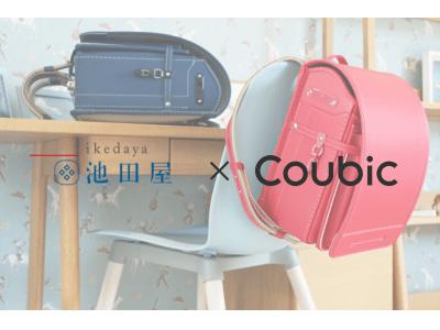 オンライン集客システム「Coubic(クービック)」、株式会社池田屋が提供する来店予約に採用決定
