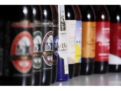 元祖地ビール屋サンクトガーレン、頒布会2020の申し込み受付を開始。1年間で26種類のバラエティ豊かなクラフトビールをお届け。頒布会だけの限定ビールも。