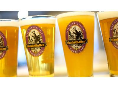 サンクトガーレン、濃厚なマンゴー感のビール『マンゴーミルクシェイクIPA』を2020年9月17日より本厚木 Good Aging Storeで販売開始