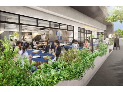 マンション居住者のライフスタイルをサポートするカフェ&レストラン『GOOD MORNING CAFE NOWADAYS』千駄ヶ谷駅徒歩5分「Brillia  ist 千駄ヶ谷」に6月1日(土)オープン