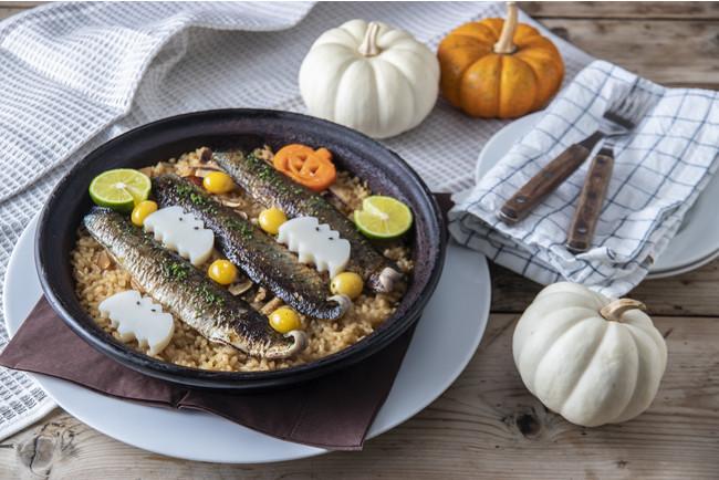 秋の味覚、松茸と秋刀魚をつかった季節のパエリアがハロウィンバージョンで登場。隅田川を望むカフェ&レストラン「リバーサイドカフェ シエロ イ リオ」にて10月25日(月)~31日(日)まで期間限定販売