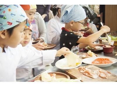 """料理と味覚の特別レッスン!""""おいしい""""を学び、楽しみながら食と向き合う食育プログラムを開催!五感を使って楽しむ満4歳~のお子様向けお料理教室"""