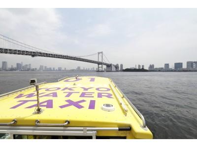 ~8/19(日)天王洲アイルにNEW OPENのオーシャンスタイルレストラン「RIDE」~水上タクシーで...