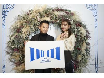貝印創業110周年記念イベント「KAI BEAUTY LESSON」 ゲストにヘアメイクアップアーティスト小田切ヒロさんが登壇!
