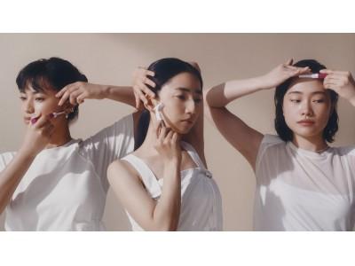 音波振動カミソリ 「bi-hada ompa」シリーズ累計出荷数量600万個突破記念 新プロモーション動画「美肌のヒミツは、なめらか音波」