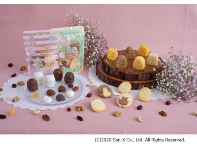 """おうちでのお菓子づくりをもっと楽しく!かわいく!子どもに圧倒的人気の""""すみっコぐらし""""を起用したキュートな製菓アイテムが新登場!"""