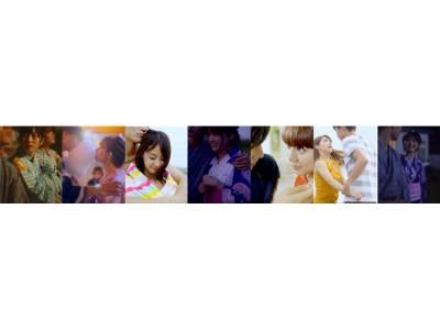 永尾まりや、志田友美、柴田あやならInstagramで話題のモデル7人が登場するサロンスタッフ直接予約アプリ「minimo(ミニモ)」の特別WEBムービー「ミニモテク」が7月27日より限定公開