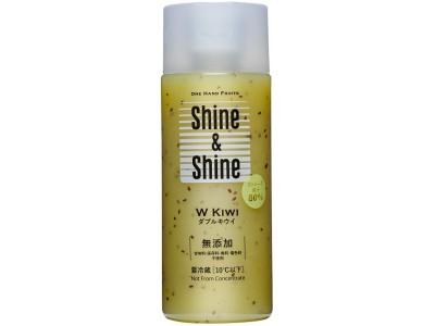 プレミアム果汁カテゴリーNo1ブランド「Shine&Shine」パッケージ刷新および新商品発売のお知らせ