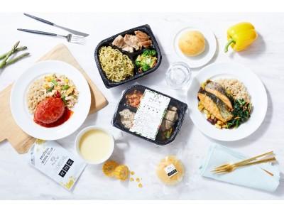 在宅でも栄養バランスの取れた食事で健康経営を実現!緊急事態宣言を受けテレワーク導入企業をマッスルデリが応援!