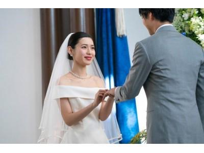 """12代目CMガールは注目度急上昇中の白石聖 花嫁の幸せの中にある""""意志""""を「私は、私に誓います」の歌にのせて表現"""