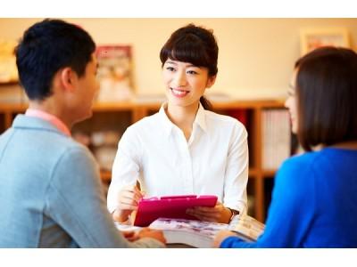 「玉川高島屋」に6月14日より全国64店舗目の『ゼクシィ相談カウンター』出店!