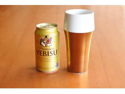 「ビール」に見える 有田焼ビアカップ父の日のプレゼントにいかがですか?本物の金…