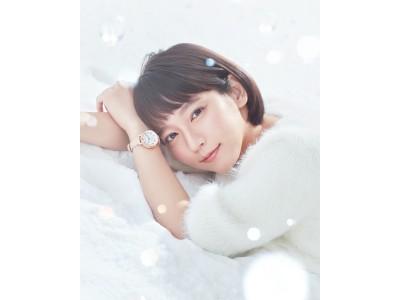 今最も旬な女優「吉岡里帆」が恋する女の子を演じる、腕時計ブランド「エンジェルハート」2018秋冬の動画を公開!