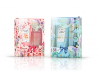 トレンドの小型バッグにも楽々IN!香りの持ち運びニーズ増加に対応したホリデーコフレ2種を12月3日(月)から数量限定で発売