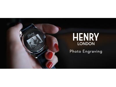 写真とメッセージを刻印して大切な人へクリスマスギフトを!英国の腕時計ブランド「ヘンリーロンドン」が写真刻印をスタートしました