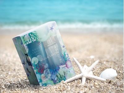 「アクア シャボン コフレセット ウォータリーシャンプーの香り」春夏限定&数量限定で発売