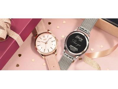 【期間限定】英国の腕時計ブランド「ヘンリーロンドン」が伊勢丹新宿店限定モデルを発売中!裏ぶたにメッセージを刻印して、ホワイトデーに英国風プレゼントを