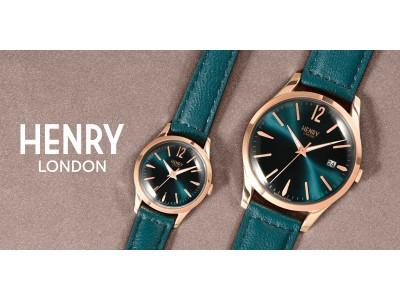 英国の腕時計ブランド「ヘンリーロンドン」が、刻印無料&ペアボックスプレゼントキャンペーンを東武百貨店 池袋店にて期間限定開催!