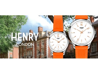 英国の腕時計ブランド「ヘンリーロンドン」から日本限定モデルが登場!明るいビタミンオレンジが手元を彩る2019年春夏トレンドカラーの新商品