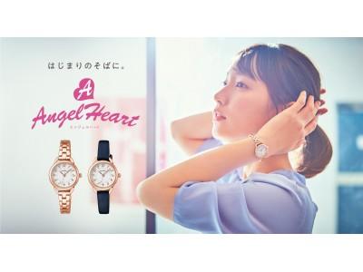 腕時計ブランド「エンジェルハート」が 腕時計のセレクトショップTiCTAC限定モデルを発売!