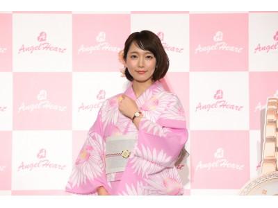 浴衣に似合う腕時計No.1に輝いた「エンジェルハート」が、着物小売業の老舗「やまと」とコラボ浴衣を製作!数量限定で一般発売