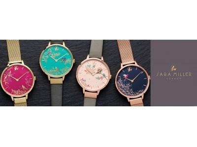 ロンドンで最注目の若手デザイナー サラミラーが手掛ける英国のライフスタイルブランド「サラミラーロンドン」の腕時計が7月17日(水)に日本初上陸!