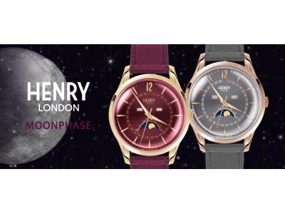 【大人気!】英国の腕時計ブランド「ヘンリーロンドン」のムーンフェイズ機能搭載モデルが売上前年比15倍に!これを受け新作のムーンフェイズモデルを追加発売します
