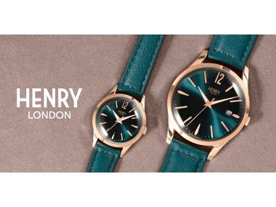 英国の腕時計ブランド「ヘンリーロンドン」が、大阪高島屋にて刻印無料キャンペーンを開催。さらに、2点以上ご購入でお得な特典も!