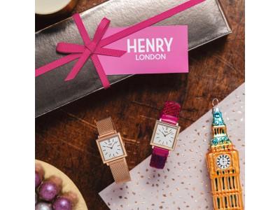 英国腕時計ブランド「ヘンリーロンドン」が、LOWELL Thingsルミネ新宿店、タカシマヤゲートタワーモール店、阪神梅田本店、PICHE ABAHOUSEエスパル仙台店にてギフトフェアを開催!