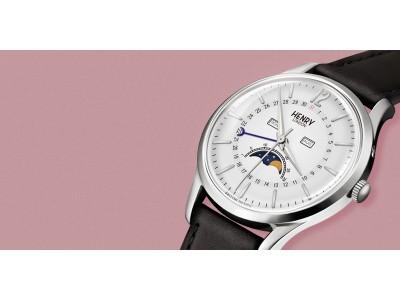 英国の腕時計ブランド「ヘンリーロンドン」が、Au BANNISTER / alfredoBANNISTER 広島店にてクリスマスギフトフェアを開催!
