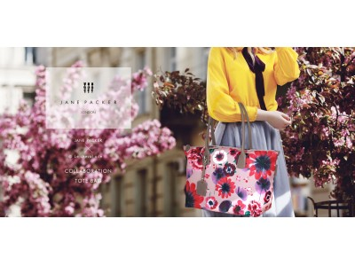 世界で最も影響力のあるモダンフラワーデザイナー「ジェーン・パッカー」とバッグブランド「シュヴァル・エレ」のコラボレーションバッグが3月20日(金・祝)に新発売