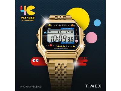 【「パックマン」生誕40 周年記念】米国の腕時計ブランド「タイメックス」が、2019年にアメリカで大人気&即完売の『タイメックス80 ×「パックマン」ウォッチ 』を7月30日(木)より発売